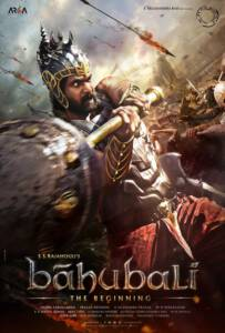 Bahubali : The Beginning (2015) เปิดตำนานบาฮูบาลี
