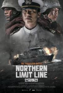 Northern Limit Line (2015) สมรภูมิรบและเกียรติยศแห่งราชนาวี (ซับไทย)