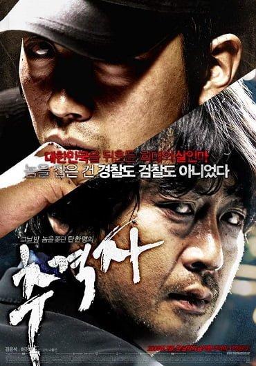 The Chaser (2008) โหด ดิบ ไล่ ล่า