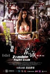 Zombie Fight Club 2014 ซอมบี้ไฟล์ทคลับ ซอมบี้โหด คนโคตรเหี้ยม