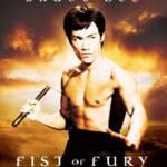 Fist of Fury (1972) ไอ้หนุ่มซินตึ้ง ล้างแค้น