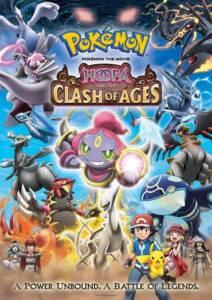 Pokemon the Movie: Hoopa and the Clash of Ages (2015) โปเกมอน เดอะ มูฟวี่: อภิมหาศึกฮูปาถล่มโลก