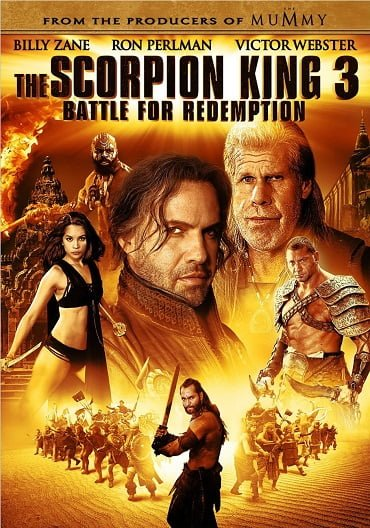 The Scorpion King 3: Battle for Redemption (2012) สงคราม แค้นกู้บัลลังก์เดือด