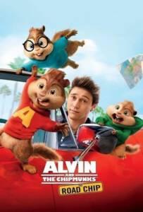 Alvin and the Chipmunks 4 The Road Chip 2015 แอลวิน กับ สหายชิพมังค์จอมซน 4