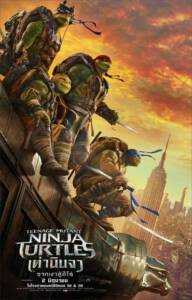 Teenage Mutant Ninja Turtles 2 (2016) เต่านินจา 2: จากเงาสู่ฮีโร่