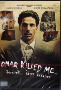 Omar Killed Me (2011) โอมาร์... ฆ่าไม่ฆ่า