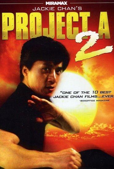 Project A 2 (1987) เอไกหว่า 2