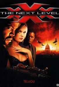 Triple X 2 (2005) ทริปเปิ้ลเอ๊กซ์ 2 พยัคฆ์ร้ายพันธุ์ดุ