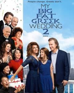 My Big Fat Greek Wedding 2 (2016) แต่งอีกที ตระกูลจี้วายป่วง