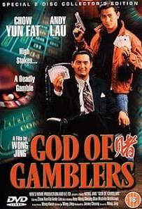 God of Gamblers (1989) คนตัดคน