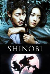 Shinobi Heart Under Blade 2005 ชิโนบิ นินจาดวงตาสยบมาร