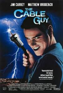 The Cable Guy 1996 เป๋อ จิตไม่ว่าง