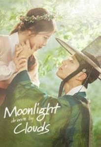 Moonlight Drawn By Clouds รักเราพระจันทร์เป็นใจ  Ep.1- Ep.10 พากย์ไทย