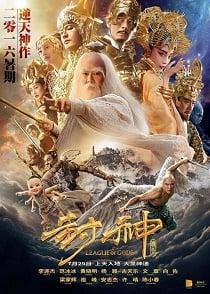 League of Gods (2016) สงครามเทพเจ้า