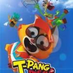 T-Pang Rescue Mission (2015) ทีปัง หน่วยกู้ภัยจิ๋วแจ๋ว