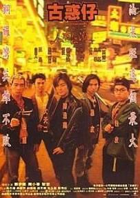 Young & Dangerous (1996) กู๋หว่าไจ๋ มังกรฟัดโลก 1