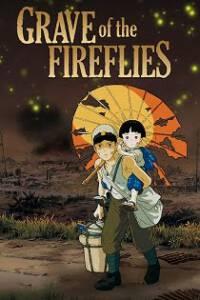 Grave of the Fireflies (1988) สุสานหิ่งห้อย