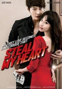 Steal My Heart (2013) จิ๊กหัวใจยัยตัวร้าย