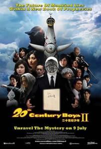 20th Century Boys 2 The Last Hope (2009) มหาวิบัติดวงตาถล่มล้างโลก ภาค 2