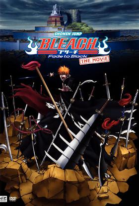 Bleach The Movie 3 Fade to Black (2008) บลีชเทพมรณะ เดอะมูฟวี่ 3 แด่เธอผู้สิ้นสูญ