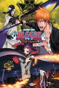 Bleach The Movie 4 The Hell Verse (2010) บลีชเทพมรณะ เดอะมูฟวี่ 4 ศึกผ่าโลกันตร์