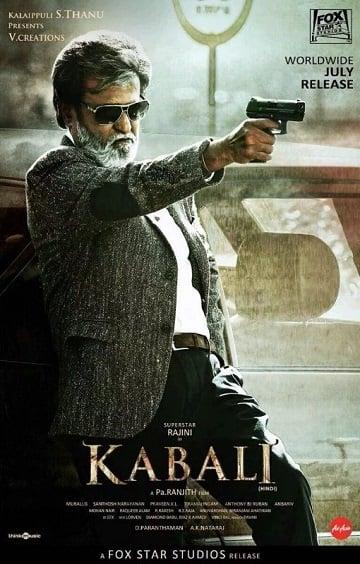Kabali (2017) กาบาลี
