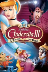 Cinderella 3 A Twist in Time (2007) ซินเดอเรลล่า 3 เวทมนตร์เปลี่ยนอดีต