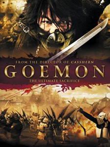 Goemon (2009) โกเอม่อน คนเทวดามหากาฬ
