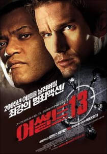 Assault on Precinct 13 (2005) 13 สน.13 รวมหัวสู้