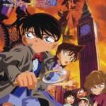 Conan The Movie 6 โคนัน เดอะมูฟวี่ 6 ปริศนาบนถนนสายมรณะ