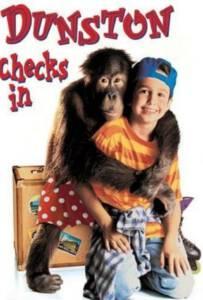 Dunston Checks In (1996) พาลิงเข้าโรงแรม
