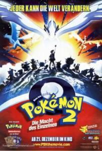 Pokemon The Movie 2 Revelation Lugia (1999) โปเกมอน เดอะ มูฟวี่ 2 ลูเกีย จ้าวแห่งทะเลลึก