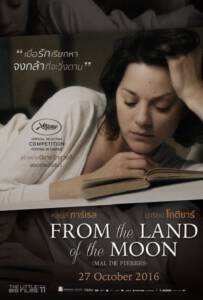From The Land Of The Moon 2016 คลั่งเพราะรัก