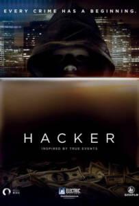 Hacker (2016) อัจฉริยะแฮกข้ามโลก