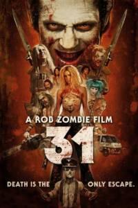 31 (2016) สามสิบเอ็ด