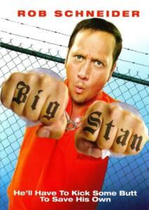 Big Stan (2007) บิ๊กสแตน พี่บิ๊กเบิ้ม ขอทีอย่าแหยม