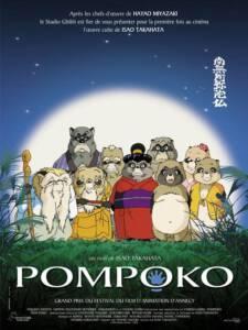 Pom Poko (1994) ปอมโปโกะ ทานูกิป่วนโลก
