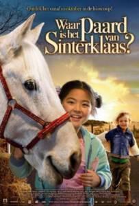 Winky s Horse 2005 วิงกี้ ฮอซ ฝันเล็กๆ ที่โลกขอกอด