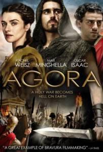 Agora (2009) มหาศึกศรัทธากุมชะตาโลก