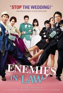 Enemies In Law 2015