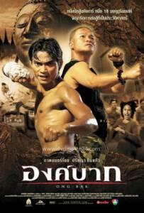 Ong-bak (2003) องค์บาก