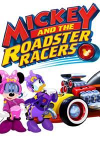Mickey and the Roadster Racers(2017) มิคกี้และ เหล่า ยอดนักซิ่ง
