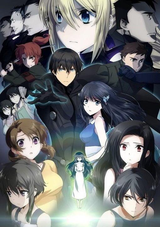 Mahouka Koukou no Rettousei Movie (2017) พี่น้องปริศนาโรงเรียนมหาเวท มูฟวี่