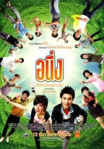 Miss You Again (2009) อนึ่งคิดถึงเป็นอย่างยิ่ง