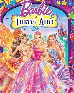 Barbie And The Secret Door (2014) บาร์บี้ กับประตูพิศวง