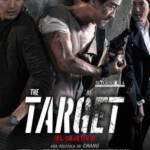The Target (2014) ระห่ำล่า 36 ชั่วโมง