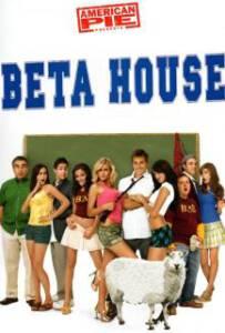 American Pie 6 Presents Beta House 2007 เปิดหอซ่าส์ พลิกตำราแอ้ม ภาค6