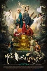 Legend of the Demon Cat (Kûkai) (2017) ตำนานอสูรล่าวิญญาณ