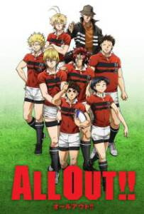 All Out EP1EP15 จบ