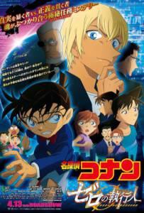 Detective Conan Movie 22 Zero The Enforcer
